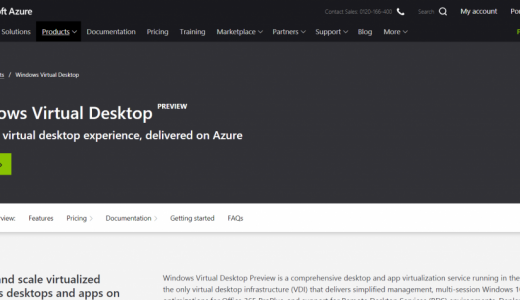 Windows Virtual Desktop (classic) #1 概要編