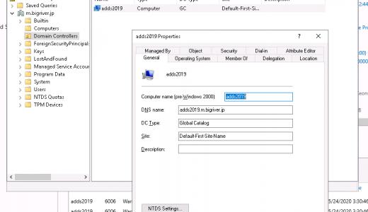 Windows Virtual Desktop #21 ADDSでWVD展開 ~ADDS構築編~