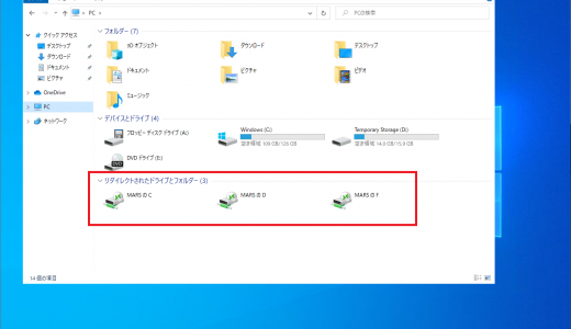 Windows Virtual Desktop #18 RDP 設定を試す②