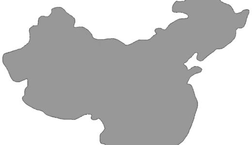 Windows Virtual Desktop #37 中国のDaaS 事情