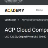 ACP Cloud Computing 受験しました