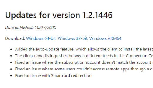 Windows Virtual Desktop #53 リモートデスクトップクライアント version 1.2.1446 (Public)