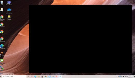 Windows Virtual Desktop #56 スクリーンショットの防止機能を使ってみる