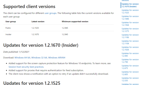 Windows Virtual Desktop #61 リモートデスクトップクライアント version 1.2.1670 (Insider)