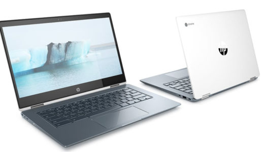 HP Chromebook x360 を使ってみる