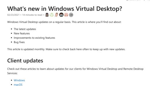 Windows Virtual Desktop #69 February 2021 新機能・更新情報 [2021/2/23]