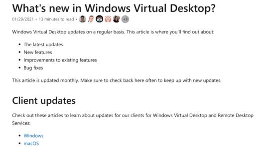 Windows Virtual Desktop #64 January 2021 新機能・更新情報 [2021/1/29]