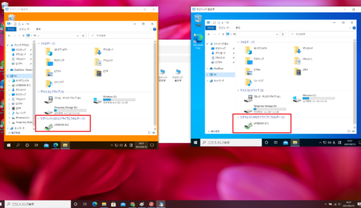 Windows Virtual Desktop #71 リモートデスクトップクライアント version 1.2.1838 (Insider)