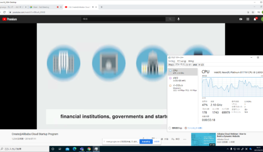 Windows Virtual Desktop #72 Google Meet を使ってみる話