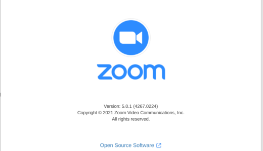 Chromebook から Zoom を使ってみる