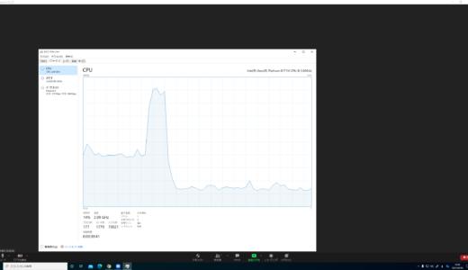 Windows Virtual Desktop #74 Zoom を使ってみる (Zoom VDI Client 無)