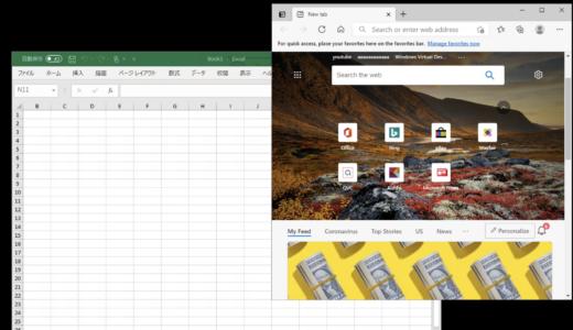 Windows Virtual Desktop #82 iPad から Remote App を利用する話