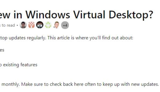 Windows Virtual Desktop #80 March 2021 新機能・更新情報 [2021/4/8]