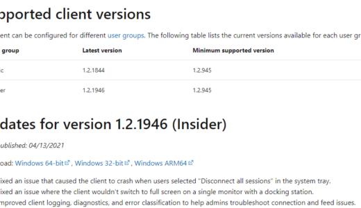 Windows Virtual Desktop #84 リモートデスクトップクライアント version 1.2.1946 (Insider)