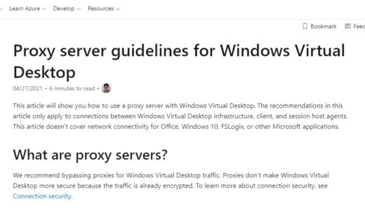 Windows Virtual Desktop #85 プロキシ利用のガイドライン